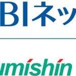 住信SBIネット銀行でATM手数料と振込手数料をお得にする方法