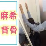 岡副麻希アナ(めざましテレビ)の軟体ポーズがヤバい!ウエストラインをぐにゃりと曲げるストレッチのやり方を紹介!