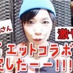 吉本芸人グッピィーこずえさんが1分間最強筋トレ30日チャレンジでダイエット開始!