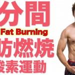 スクワットより脂肪燃焼効果が高いランジトレーニング! #脂肪燃焼 #ダイエット