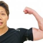加圧トレーニングが筋肥大に効果的で効率的な理由 #加圧 #筋肥大