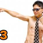 【ハロウィン筋トレ】9/3の腹筋を割る運動メニュー!(日曜日は滝汗やろう!)
