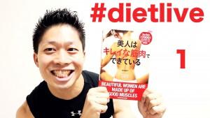 dietlive1