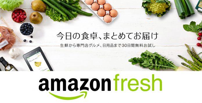 amazon_fresh_0-696x355