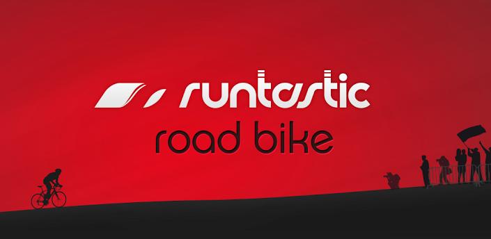 ロードバイク、自転車がダイエットに最適な理由!