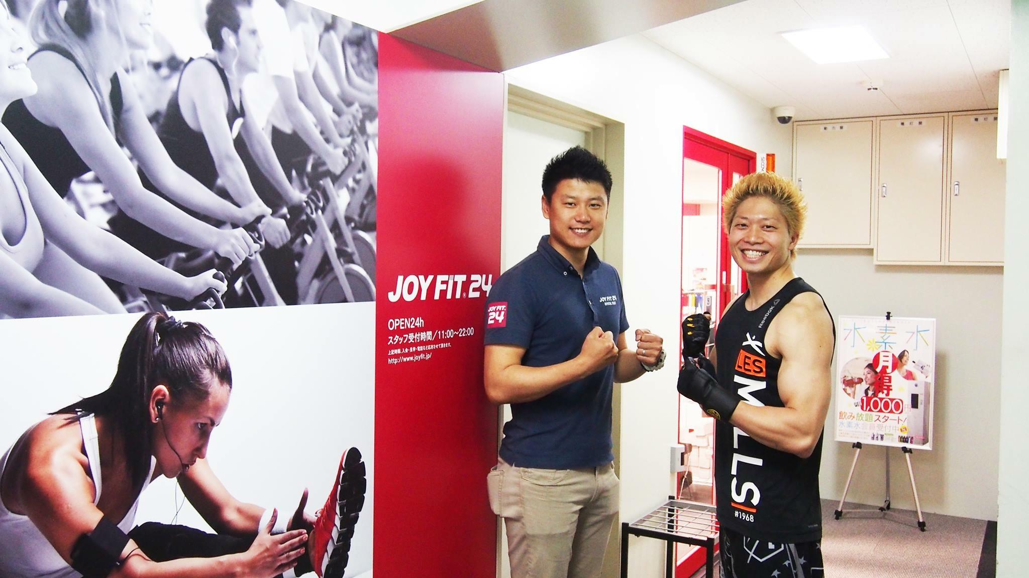 JOYFIT24会員サポートサービス