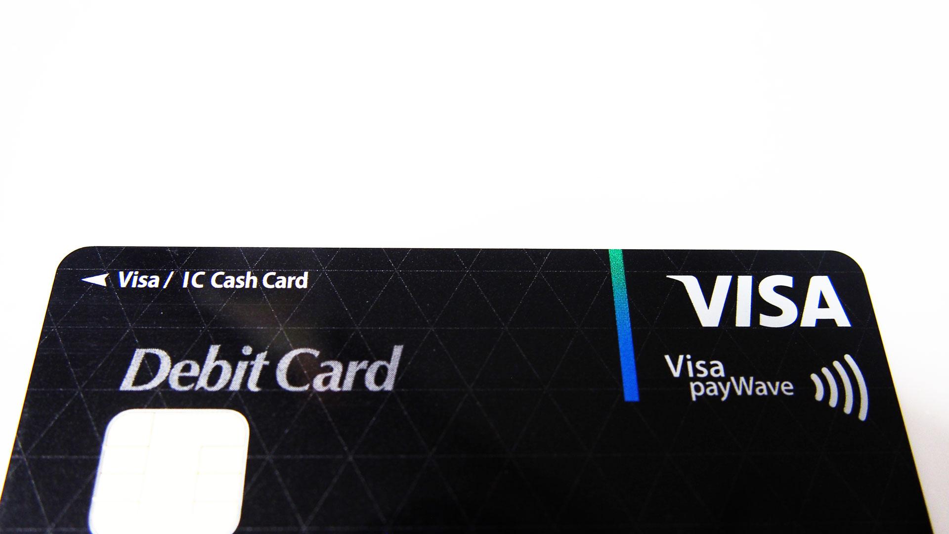 デビットカードvsクレジットカード一体どっちがおトク?