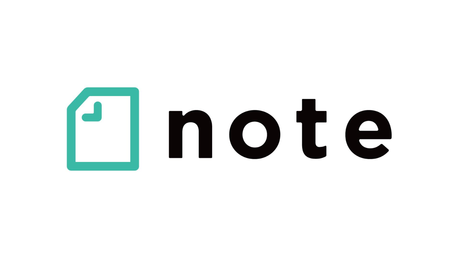 「note」で有料コンテンツを販売する方法!手軽に副業しよう!