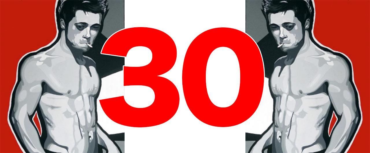 ブラッドピットのファイトクラブ細マッチョボディを手にいれる30日メニュー!