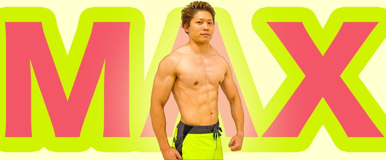 30歳から始める男性の精力増強サプリ+筋トレ完全ガイド