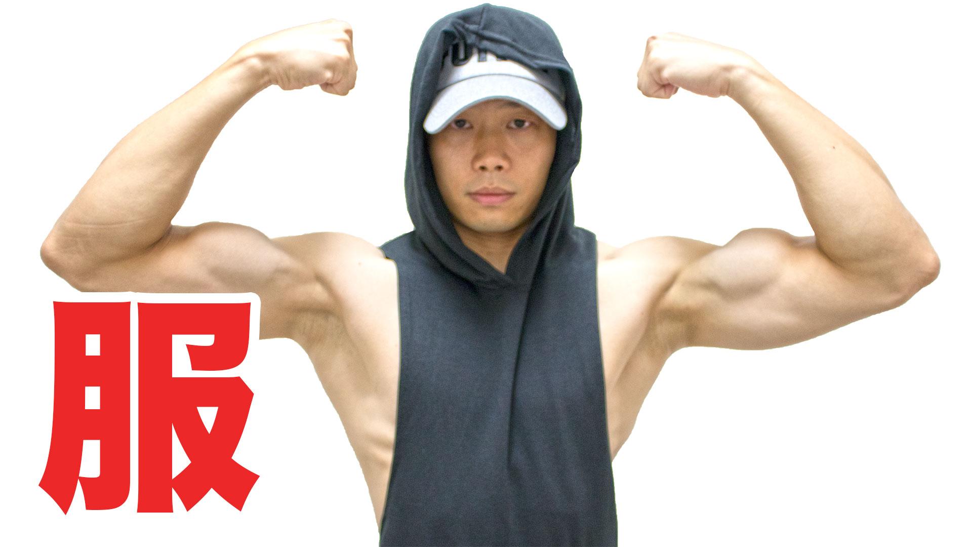筋肉に似合うフード付きノースリーブ! #banggood #トレーニングウェア