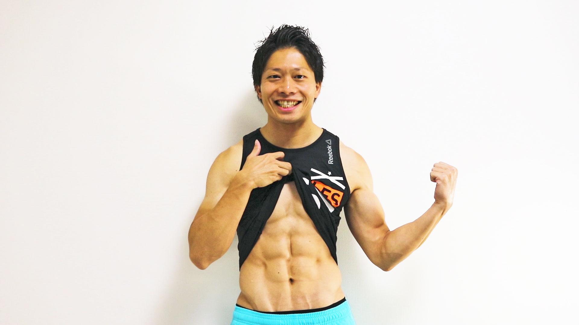 【2017年10月更新】シックスパックの作り方(食事・運動・ライフスタイル)