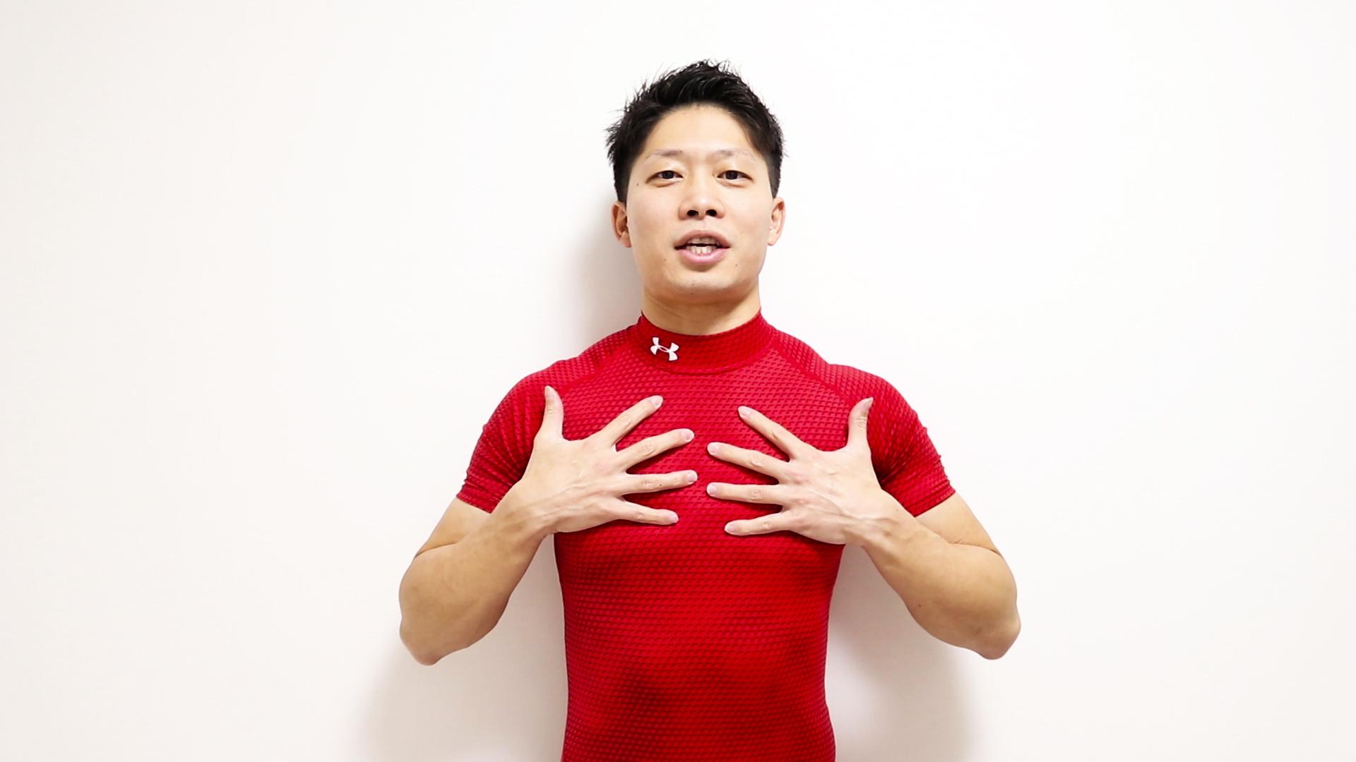 課題:筋肉痛があまりにも酷い時はどうするべきか?