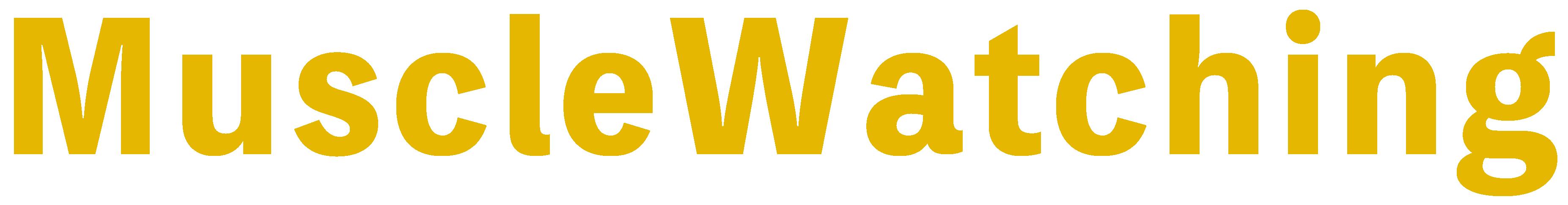 MuscleWatching(マッスルウォッチング)