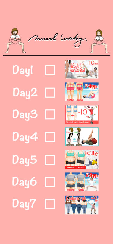 [7/3〜7/9] 7 day workout menu