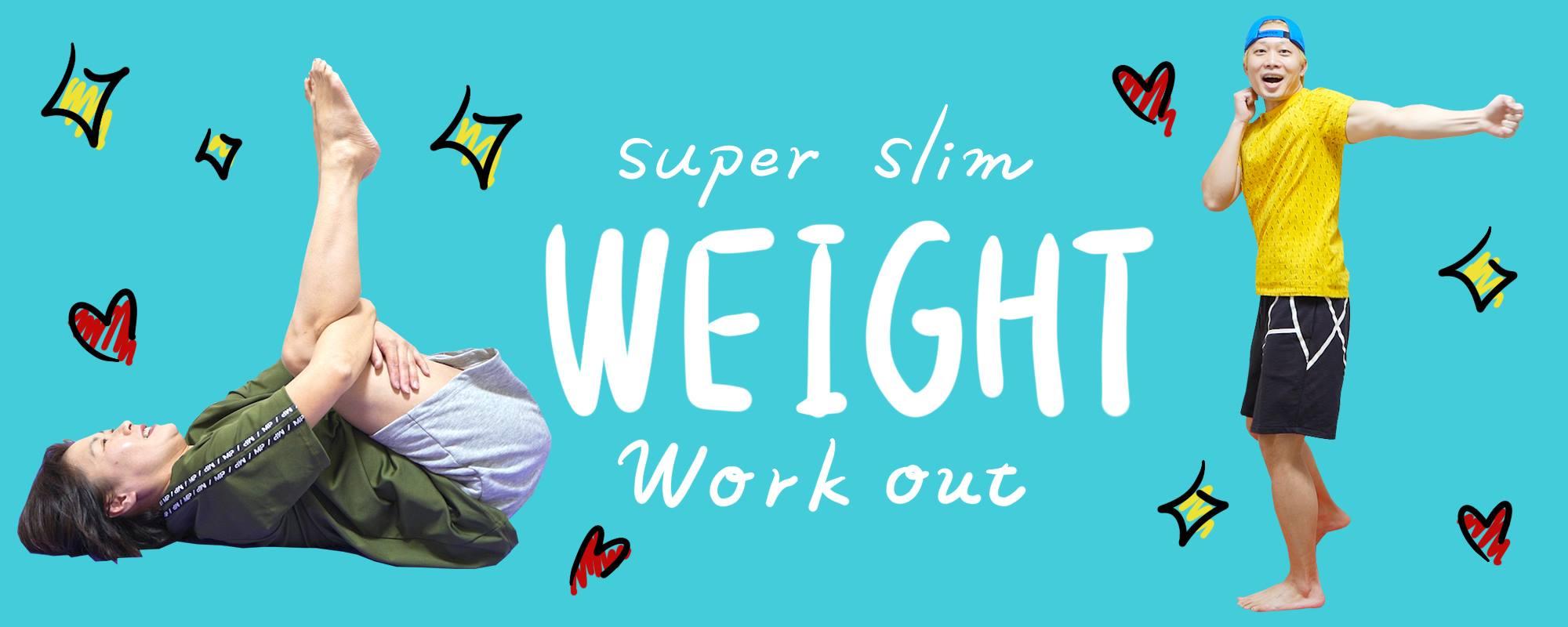 Lose weight 4 weeks program