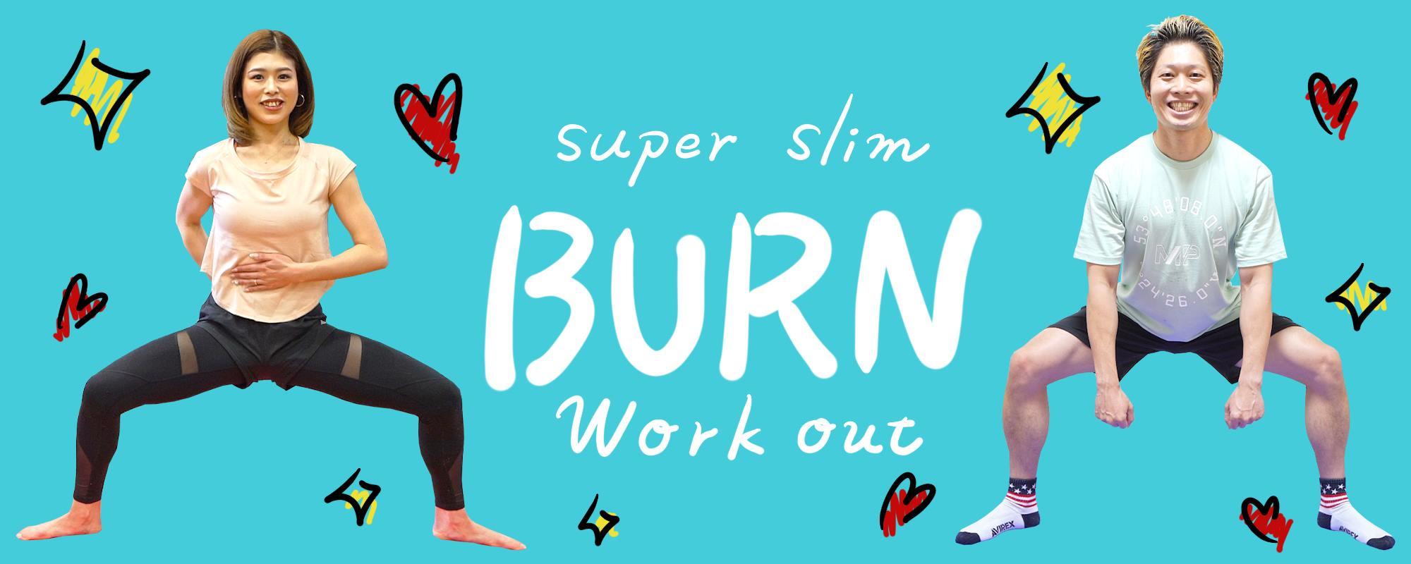 Fat burn 4 weeks program