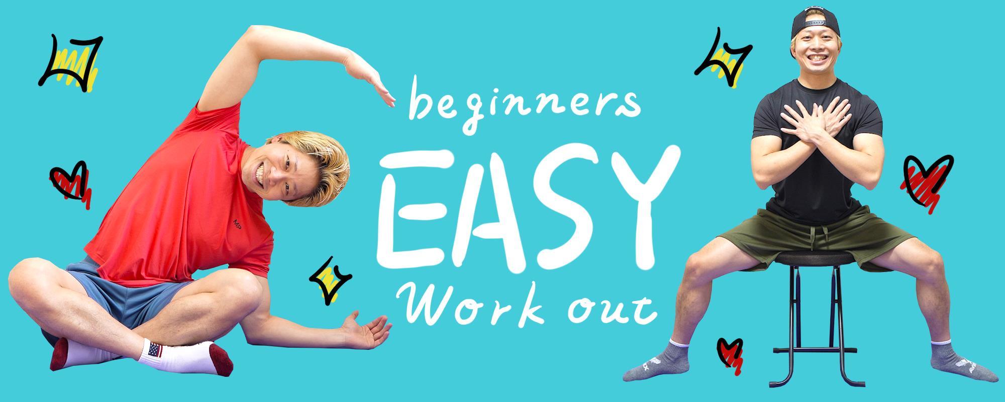 Beginners 4 weeks program