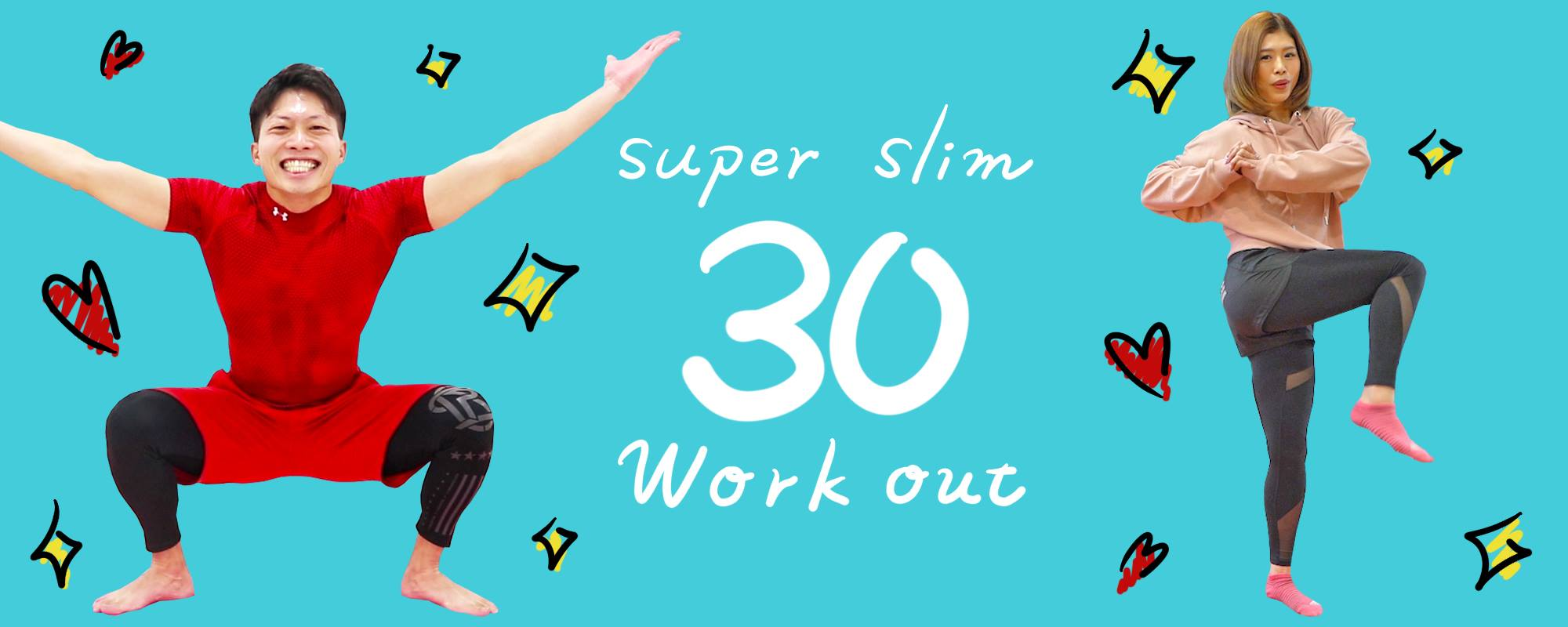 30 min workout 3 weeks program