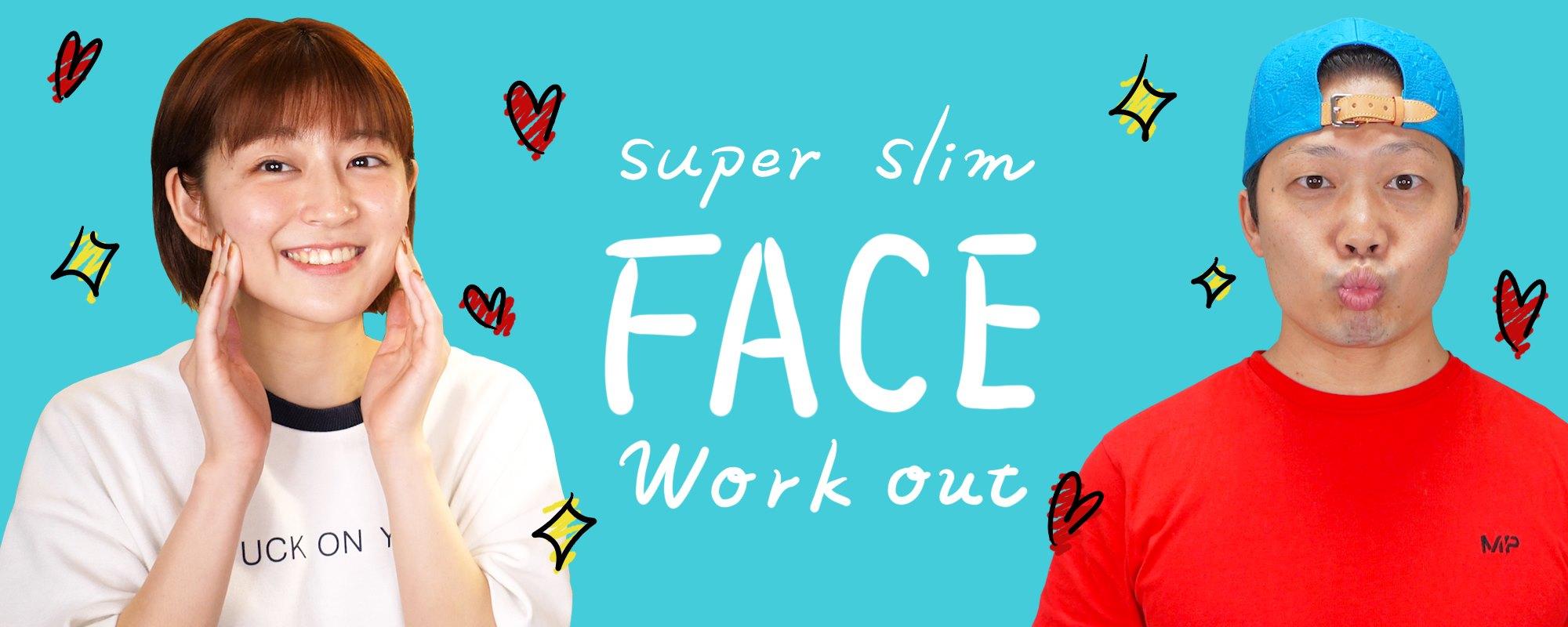 Lose face fat 7 days program