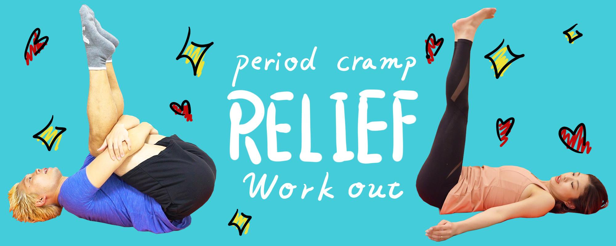 Period cramp relief 4 weeks program