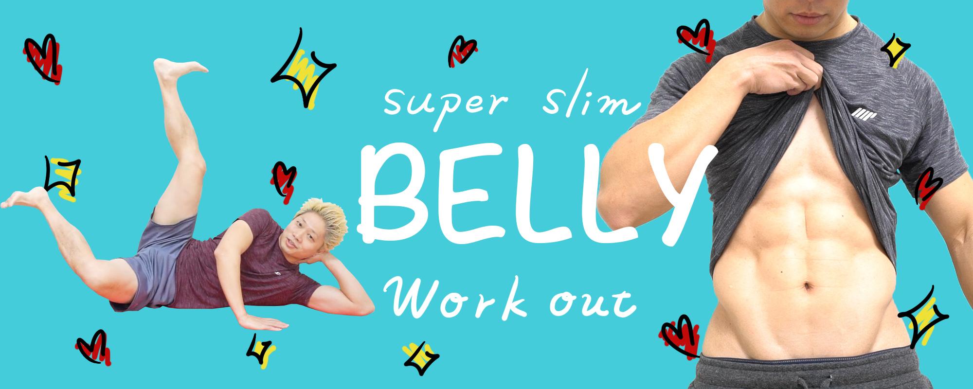 Lose belly fat 4 weeks program
