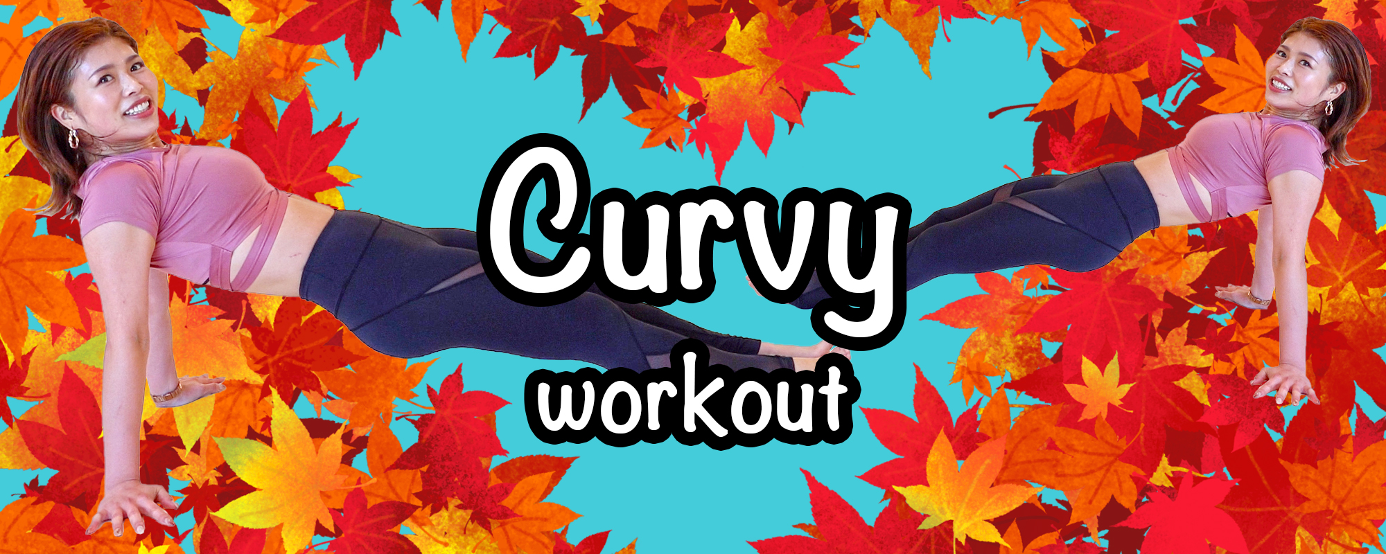 Curvy body 4 weeks program