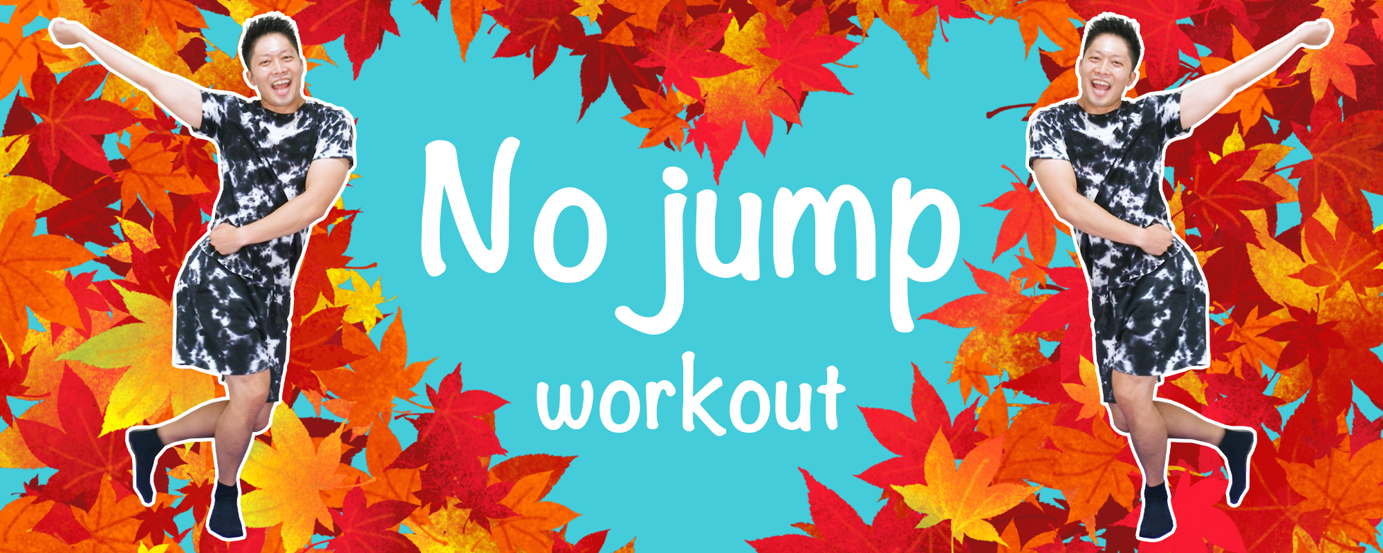 No jump program (even if you have back ache, you can do it)