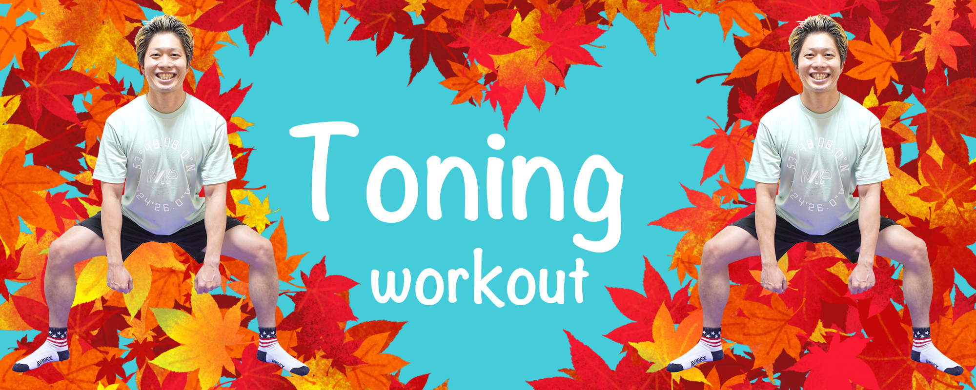 Toning 4 weeks program