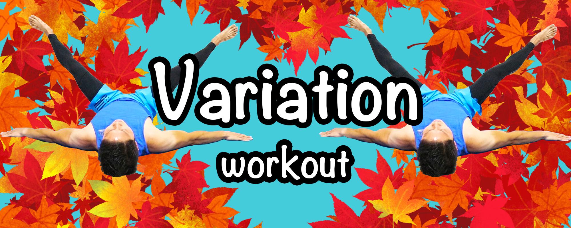 Variation 4 weeks program