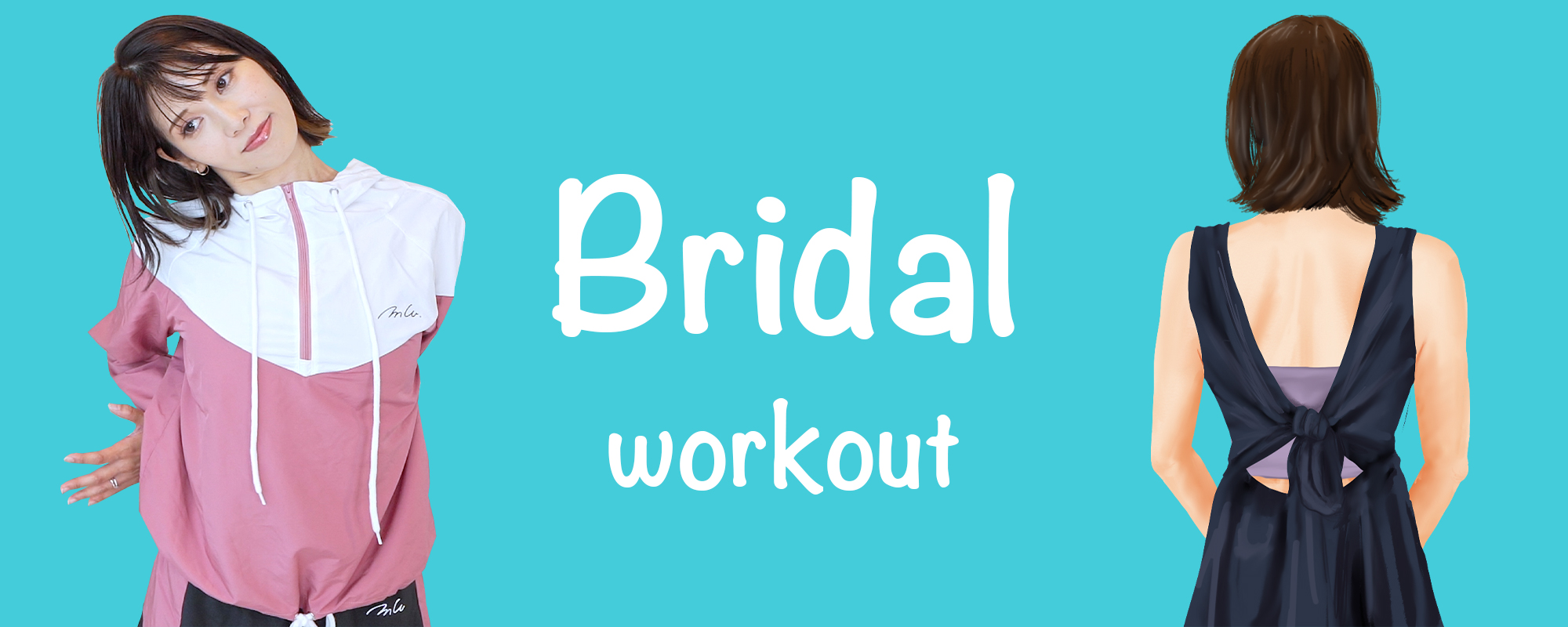 Bridal 4 weeks program