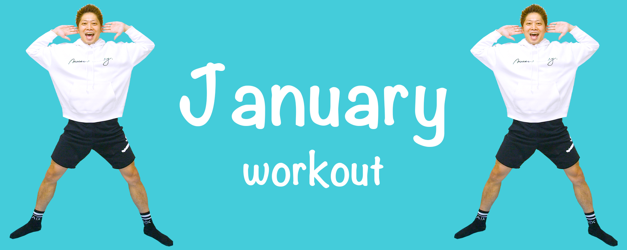 January 31 days program
