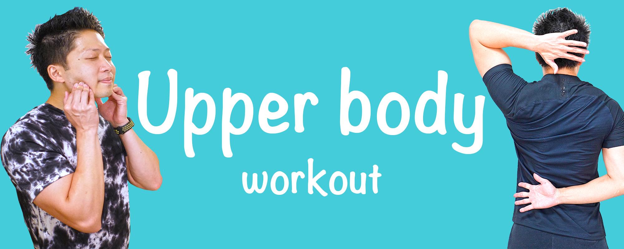 Upper body 4  weeks program
