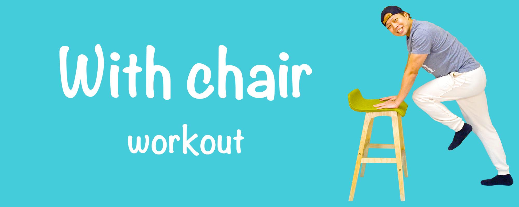 Chair workout 7 days program