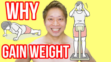 #2 Muscle pain makes to gain weight but…
